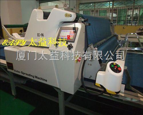 EC-98ING-三用型自动铺布機ING
