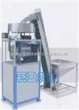 GY-SL01东莞切环机 切盖机报价 切口机厂家