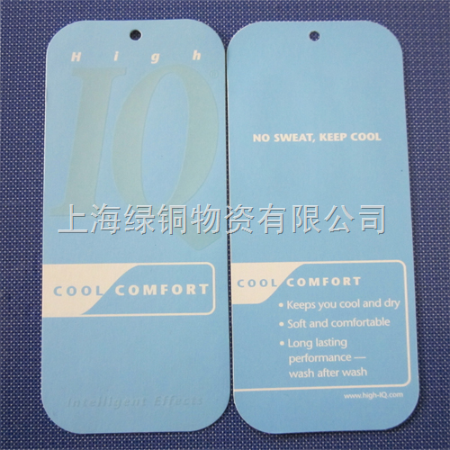 汽吧吸湿排汗提供IQ吊牌