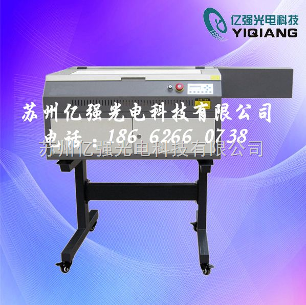 �K州市|南京市|�o�a市|徐州市�p色板|PVC|ABS|木板激光雕刻�C
