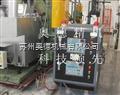 扎光机滚筒导热油加热器控温,吴江发泡成型控温,苏州导热油锅炉