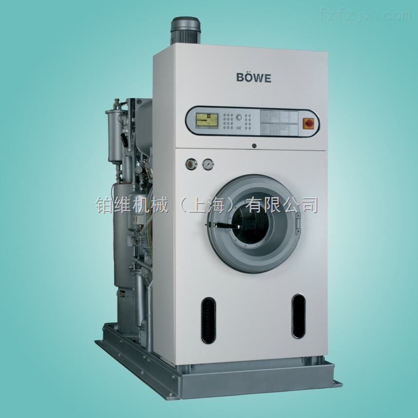铂维(BOWE)18公斤全自动石油干洗机