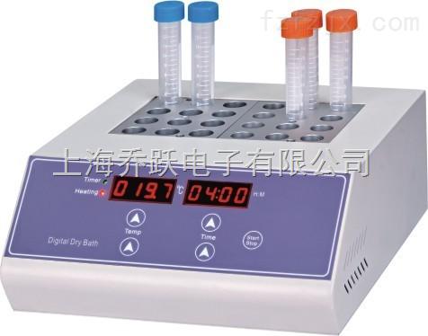 QY100-2干式恒温器