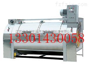 工业洗衣机GX200价格