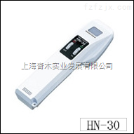 HN-30-羽岛HASHIMA HN-30手提式检针机