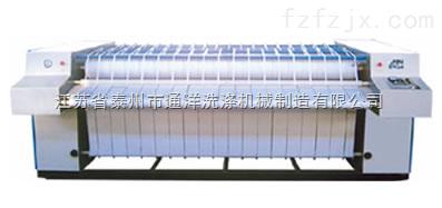 YPAI-1800-床单烫平机 布草烫平机 床单被套烫平设备