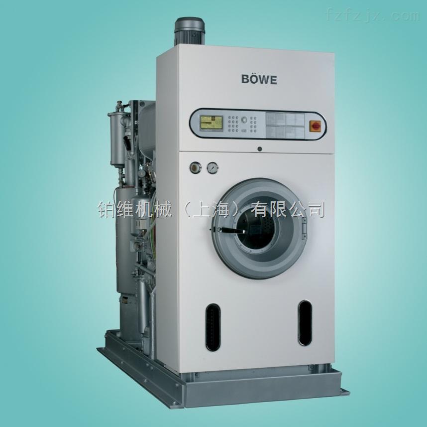 铂维(BOWE)15公斤全自动石油干洗机