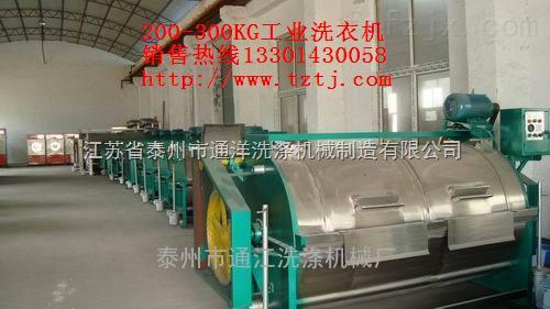 齐全-工业水洗机型号齐全 水洗厂设备 水洗房设备