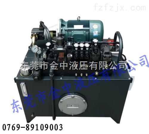 制鞋机械液压系统设计,液压站设计,液压泵站定做