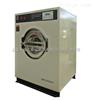 XGQ-15公斤电脑全自动洗衣机 幸福电脑变频洗衣机
