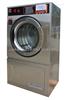 GDZ-上海幸福GDZ紧湊窄面小容量工业干衣机