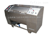 XGP-XGP卧式大型洗衣机 卧式洗衣机 幸福卧式洗衣机