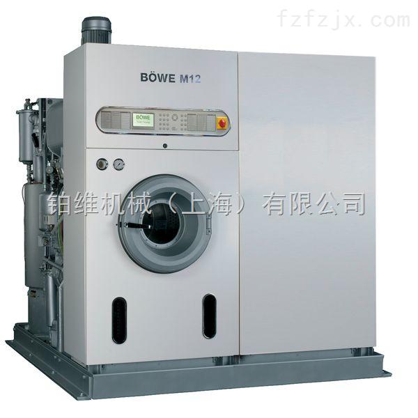 M12-铂维12公斤全自动石油干洗机