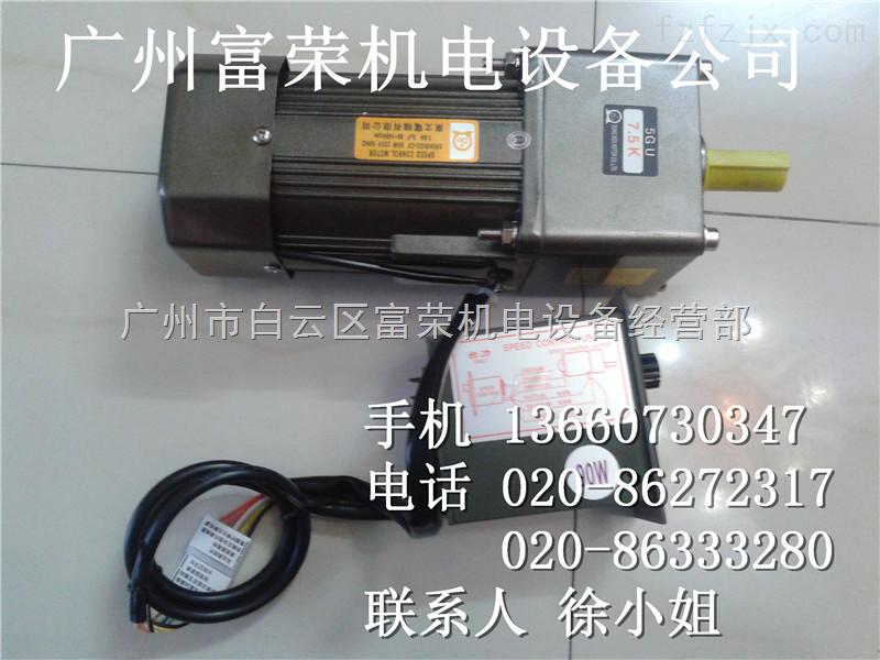 台湾台力/东文齿轮减速电机,刹车马达,可正反转,