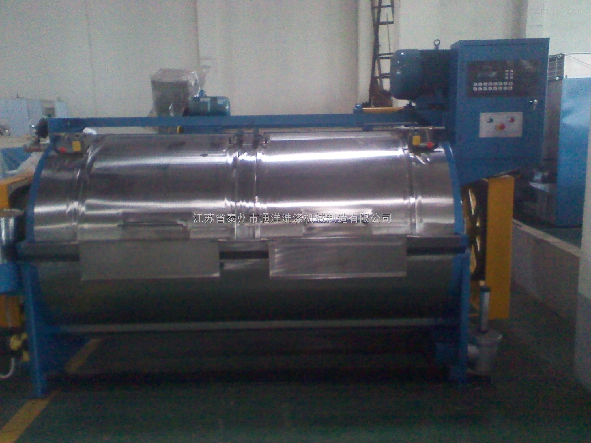 雪纺面料砂洗机30-300kg