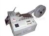YFX-50R热切手腕带机 热切断裤头橡筋带机 热熔断机 切粘扣带机