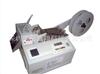 YFX-50R切割蜡绳机 裁切吊牌机 橡根绳热切机/剪切针通绳机
