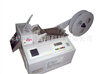 YFX-50R缎带热切机、尼龙丝带剪切机、绸带切带机、彩带剪带机
