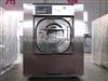 XGQ-50FA大型洗涤中心洗衣设备