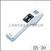 羽岛HASHIMA HN-30手提式检针机