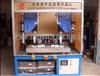 宝坻塑料超声波焊接机,宝坻推荐塑料超声波焊接机