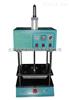塘沽旋转式摩擦焊接机,旋转式摩擦焊接机